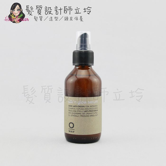 『免沖洗護髮』凱蔚公司貨 OWay 巴西堅果油100ml (結構修護) HH08 HH13