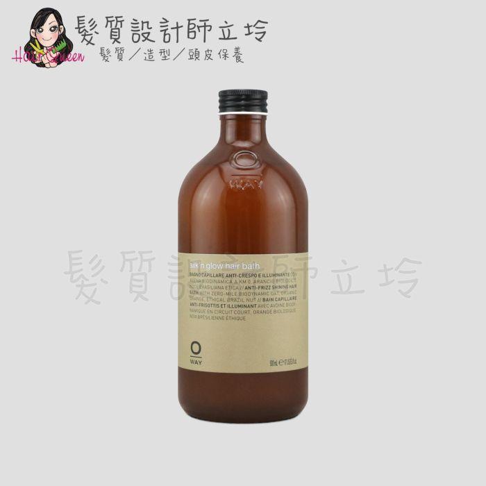 『洗髮精』凱蔚公司貨 OWay 燕麥洗髮精500ml (結構修護) HH08 HH13