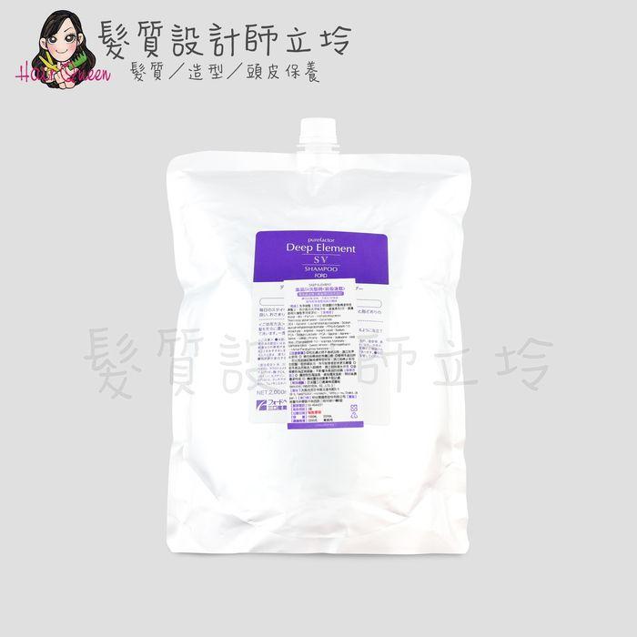 『洗髮精』明佳麗公司貨 FORD 紫晶SV洗髮精2000ml(補充包) HH03