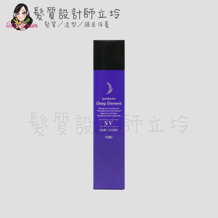 『免沖洗護髮』明佳麗公司貨 FORD SV-C 晶鑽 深層水膜90g HH03