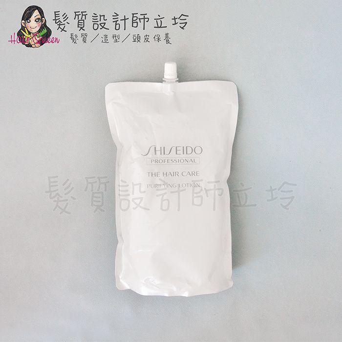 『燙染前深層清潔』法徠麗公司貨 SHISEIDO資生堂 專業 THC深層純淨水1200ml(補充包) IH12