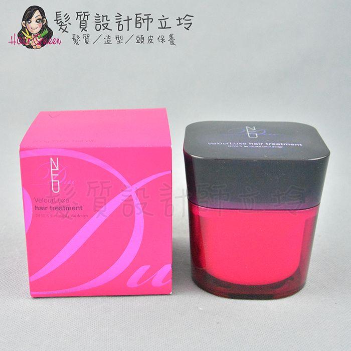 『瞬間護髮』哥德式公司貨 Milbon NEU VL 蒂聖絲護髮素 200g IH06