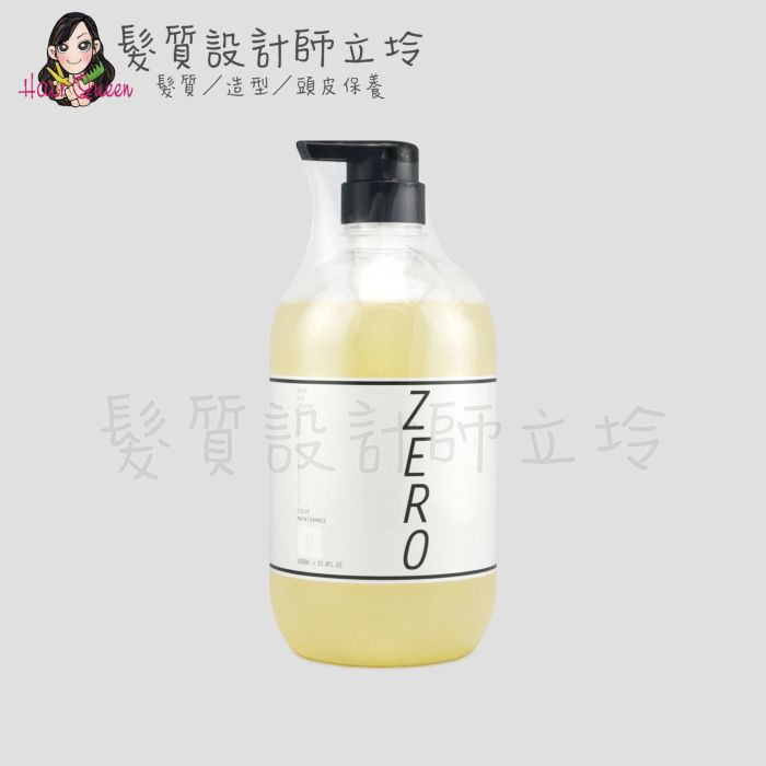 『洗髮精』威傑士公司貨 WAJASS ZERO 護色洗髮精0號1000ml LH04