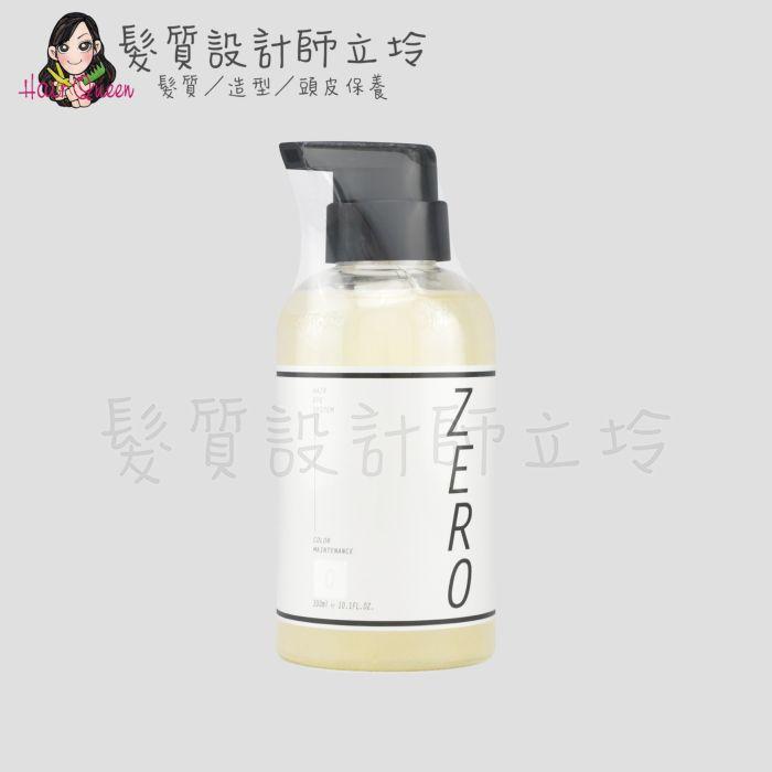 『洗髮精』威傑士公司貨 WAJASS ZERO 護色洗髮精300ml LH04